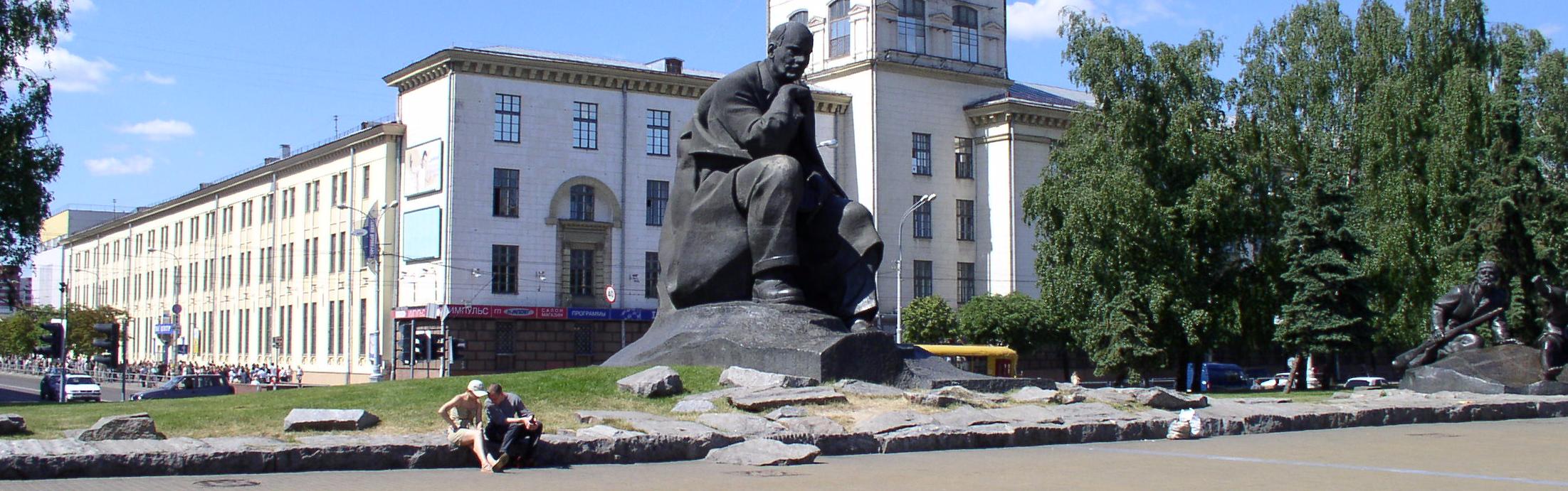 Памятник Якубу Коласу