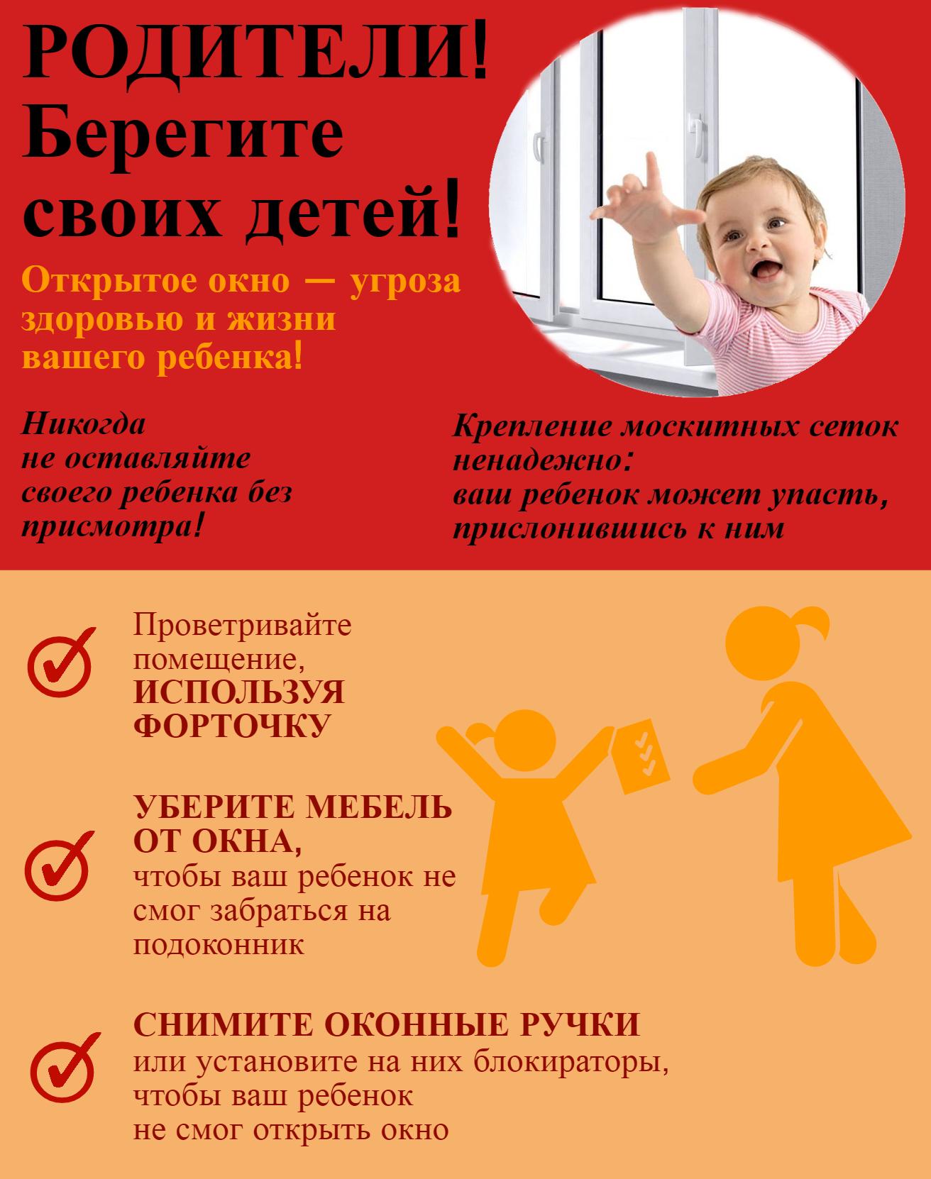 http://sovjkh.by/wp-content/uploads/2016/08/pamyatka.jpg
