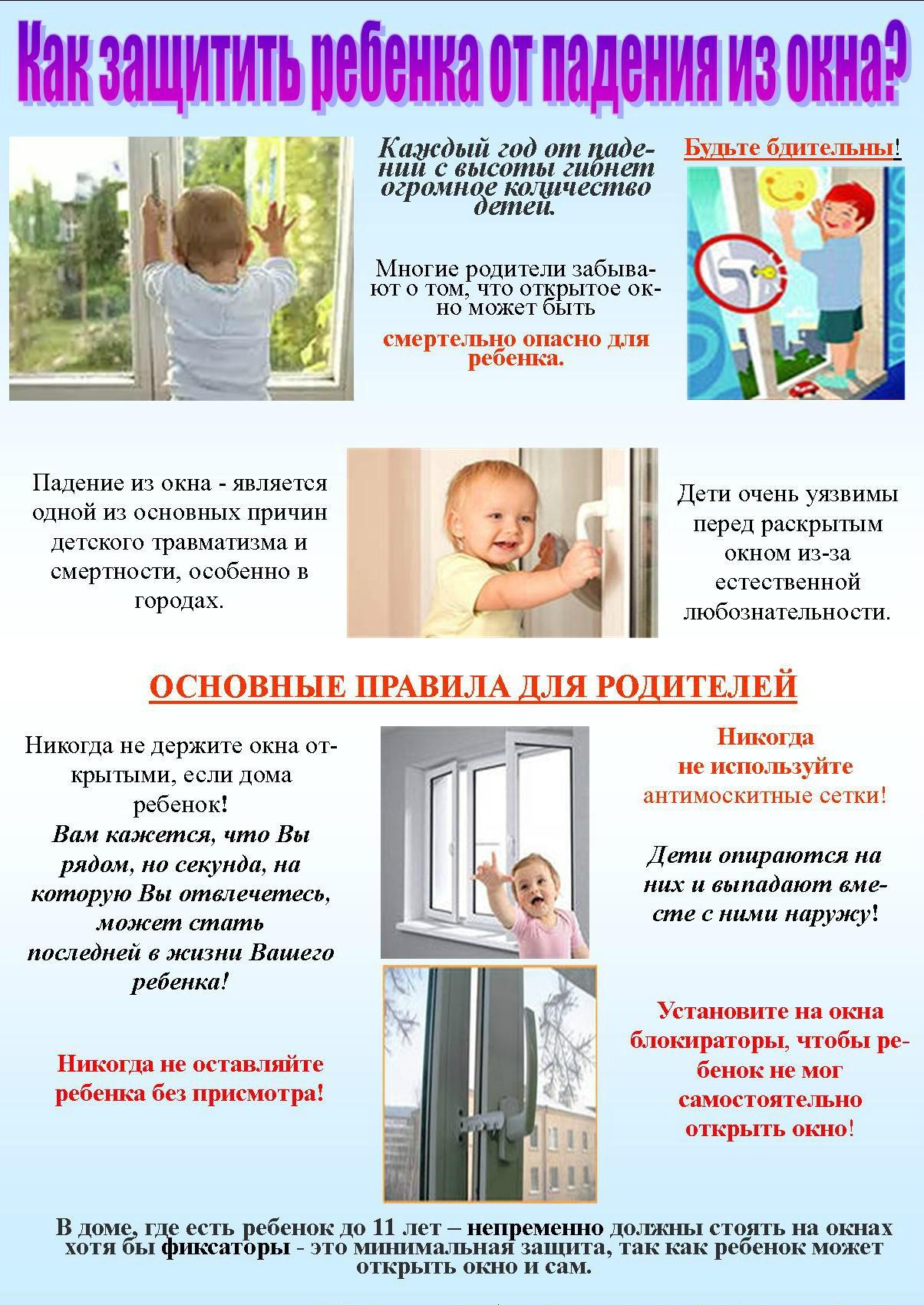 http://sovjkh.by/wp-content/uploads/2016/08/plakat.jpg